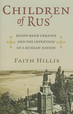 Children of Rus' By Hillis, Faith